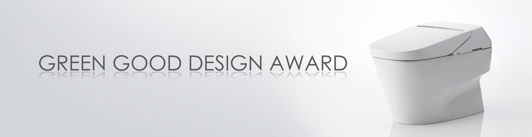 GREEN GOOD DESIGN AWARDS