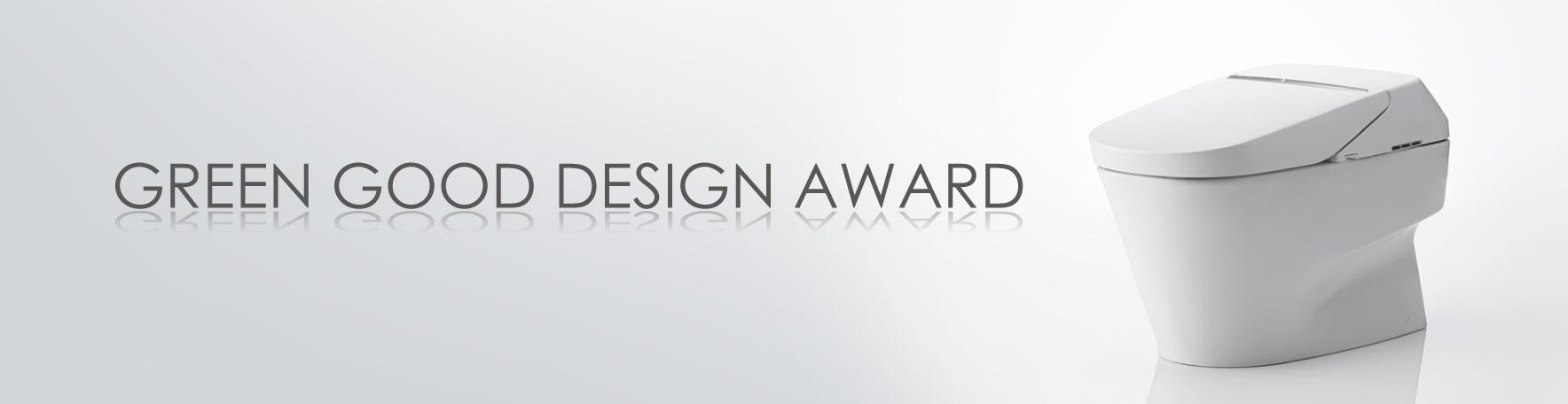 green good design awards toto. Black Bedroom Furniture Sets. Home Design Ideas