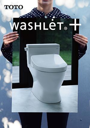 WASHLET+